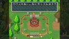 Screenshots de Seiken Densetsu Collection sur Switch