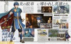 Scan de Fire Emblem Warriors sur 3DS