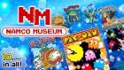 Artworks de Namco Museum sur Switch