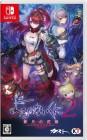 Boîte JAP de Nights of Azure 2 sur Switch