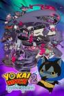 Artworks de Yo-kai Watch 2 : Spectres Psychiques sur 3DS
