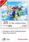 Screenshots maison de My Nintendo