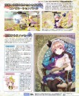 Scan de Atelier Lydie & Suelle: The Alchemists and the Mysterious Paintings sur Switch