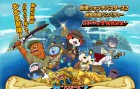 Artworks de Yo-kai Watch Busters 2 : Treasure Legend Banbaraya sur 3DS
