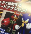 Artworks de Sonic Forces sur Switch