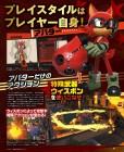 Scan de Sonic Forces sur Switch