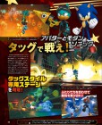 Scan de Sonic Forces sur Switch