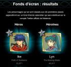 Capture de site web de Fire Emblem Heroes sur Mobile