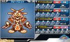 Screenshots de Medabots Classics collection sur 3DS