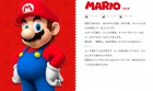 Capture de site web de Mario (perso)