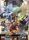 Scan de Pokémon Ultra Soleil & Ultra Lune sur 3DS