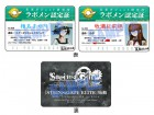 Scan de Steins;Gate Elite sur Switch