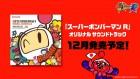 Scan de Super Bomberman R sur Switch