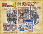 Capture de site web de Valkyria Chronicles 4 sur Switch