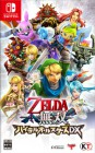 Boîte JAP de Hyrule Warriors: Definitive Edition sur Switch