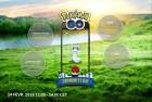 Capture de site web de Pokémon GO sur Mobile