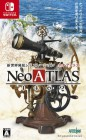 Boîte JAP de Neo Atlas 1469 sur Switch