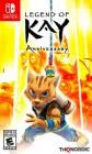 Boîte US de Legend of Kay Anniversary sur Switch