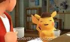 Capture de site web de Détective Pikachu sur 3DS