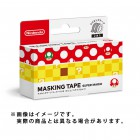 Photos de Nintendo Labo sur Switch