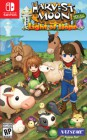Boîte US de Harvest Moon: Light of Hope Special Edition sur Switch