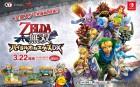 Divers de Hyrule Warriors: Definitive Edition sur Switch