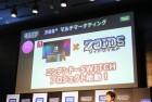 Photos de Zoids Wild sur Switch