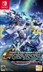 Boîte JAP de SD Gundam G Generation Genesis sur Switch