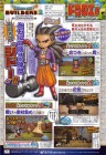 Scan de Dragon Quest Builders 2 sur Switch