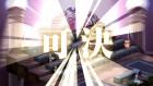 Screenshots de Disgaea 1 Complete sur Switch