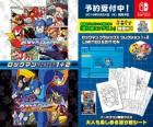 Photos de Mega Man Legacy Collection sur Switch