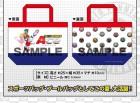 Capture de site web de Mario Tennis Aces sur Switch