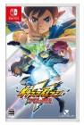 Boîte JAP de Inazuma Eleven Ares sur Switch