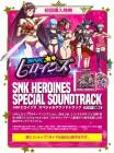 de SNK Heroines Tag Team Frenzy sur Switch