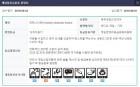 Capture de site web de Fortnite sur Switch
