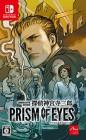 Boîte JAP de Jake Hunter Detective Story: Prism of Eyes sur Switch