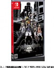 Scan de The World Ends With You -Final Remix- sur Switch