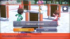 Screenshots de Go Vacation sur Switch
