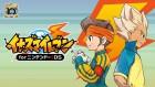 Capture de site web de Inazuma Eleven (3DS) sur 3DS