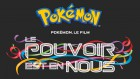 Logo de Pokémon (saga)