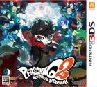 Boîte JAP de Persona Q2: New Cinema Labyrinth sur 3DS