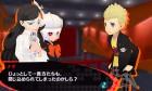 Screenshots de Persona Q2: New Cinema Labyrinth sur 3DS