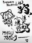 Artworks de Monster Hunter Generations Ultimate sur Switch