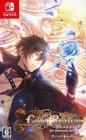 Boîte JAP de Code: Realize Saikou no Hanataba sur Switch