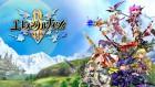 Artworks de Elemental Knights Online sur Switch