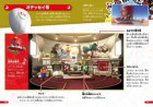 Scan de Super Mario Odyssey  sur Switch