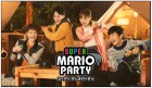 Capture de site web de Super Mario Party sur Switch