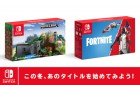 Boîte JAP de Minecraft: Switch Edition sur Switch