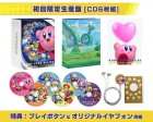 Capture de site web de Kirby Star Allies  sur Switch