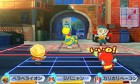 Screenshots de YO-KAI WATCH 3 sur 3DS